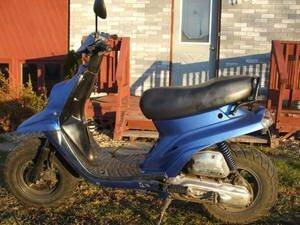 A Vendre : Yamaha bws'R 2001 70cc